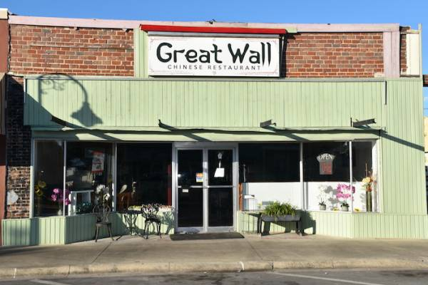 The Great Wall Port St. Joe